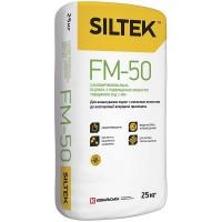 Самовыравнивающийся пол Siltek FM-50 с повышенной прочностью толщиной от 2 мм, 25 кг