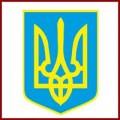 Профнастил Украина