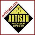 Смеси фасадные Artisan