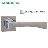 Ручка дверная KEDR (Кедр) 08.130