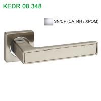 Ручка дверная Kedr 08.348