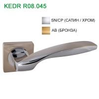 Ручка дверная Kedr R08.045