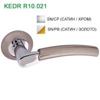 Ручка дверная Kedr R10.021