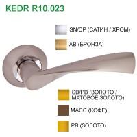 Ручка дверная Kedr R10.023