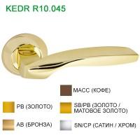 Ручка дверная Kedr R10.045