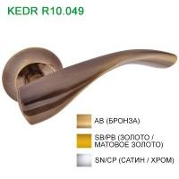 Ручка дверная Kedr R10.049