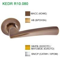 Ручка дверная KEDR (Кедр) R10.080