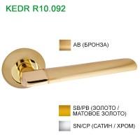 Ручка дверная KEDR (Кедр) R10.092