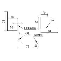 """Угол внутренний сложный составной к фасадной панели """"Комплект"""" ТермаСтил, 312+125"""