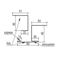 """Планка соединительная сложная составная к фасадной панели """"Комплект"""" ТермаСтил, 113+199"""
