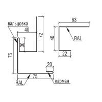 """Угол наружный сложный составной к фасадной панели """"Комплект"""" ТермаСтил, 312+125"""