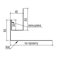 """Откос верхний и боковой к фасадной панели """"Комплект"""" ТермаСтил, 65х63 мм"""