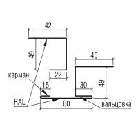 """Планка соединительная сложная составная к фасадным панелям """"Оригинал"""" ТермаСтил, 113+199"""