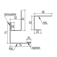 """Угол наружный сложный составной к фасадной панели """"Дежавю"""" ТермаСтил, 312+125"""