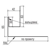 """Откос верхний и боковой к фасадной панели """"Сити"""" ТермаСтил, 65х63 мм"""