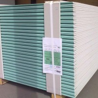 Гипсокартон KNAUF влагостойкий 12,5 мм х 1,2 х 2,0 м