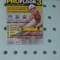 Подложка ProFloor (3мм) лист перф