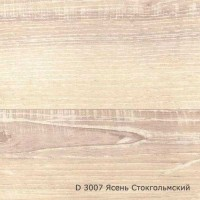 Ламинат Kronostar Grunhof (Кроностар Грюнхоф) D3007 Ясень Стокгольмский