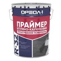 Праймер битумно-каучуковый 10 л (с этикеткой) R-32