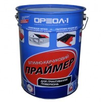 Праймер битумно-каучуковый, Бочка металл 200 л