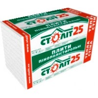ПЕНОПЛАСТ 30мм «СТОЛИТ™ 25 ТЕПЛАЯ СТЕНА»