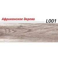 Плинтус LinePlast с мягким краем, матовый, L001 Африканское дерево