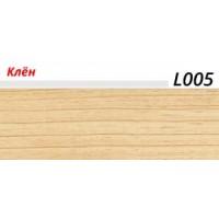 Плинтус LinePlast (ЛайнПласт) с мягким краем, матовый, L005 Клен
