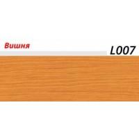 Плинтус LinePlast (ЛайнПласт) с мягким краем, матовый, L007 Вишня