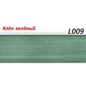 Плинтус LinePlast с мягким краем, матовый, L009 Клен зеленый