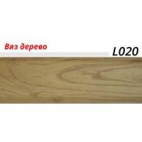 Плинтус LinePlast (ЛайнПласт) с мягким краем, матовый, L020 Вяз дерево