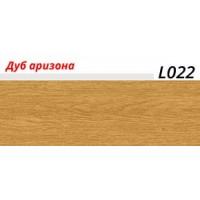 Плинтус LinePlast (ЛайнПласт) с мягким краем, матовый, L022 Дуб аризона