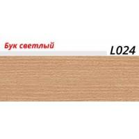 Плинтус LinePlast с мягким краем, матовый, L024 Бук свтлый