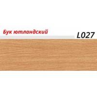 Плинтус LinePlast с мягким краем, матовый, L027 Бук ютландский