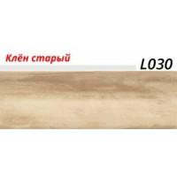 Плинтус LinePlast с мягким краем, матовый, L030 Клен старый