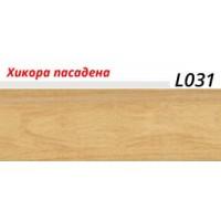 Плинтус LinePlast с мягким краем, матовый, L031 Хикора посадена