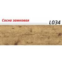 Плинтус LinePlast с мягким краем, матовый, L034 Сосна замковая
