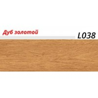 Плинтус LinePlast (ЛайнПласт) с мягким краем, матовый, L038 Дуб золотой