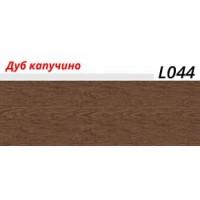 Плинтус LinePlast (ЛайнПласт) с мягким краем, матовый, L044 Дуб капучино