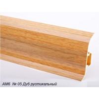 Плинтус Plint AM6 глянец, 05 Дуб рустикальный