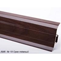 Плинтус Plint (Плинт) AM6 глянец, 19 Орех темный
