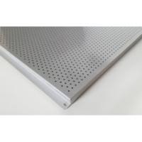 Плита A6/600х600 tegular Alubest 903 белый мат., перф. 1,5мм