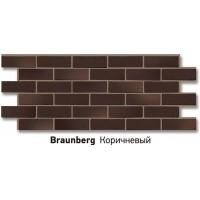 Сайдинг фасадный под кирпич BERG Docke (Дёке), коричневый