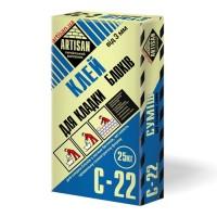 Клей для кладки блоков C-22 Artisan