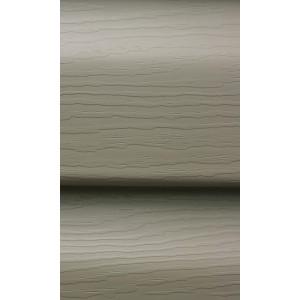 Сайдинг виниловый Boryszew, 3.81м.дл.-0.203м.ш. цвет бежевый