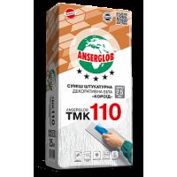 Смесь штукатурная декоративная ANSERGLOB (Ансерглоб) ТМК 110
