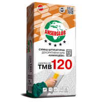 Смесь штукатурная декоративная ANSERGLOB (Ансерглоб) ТМB 120