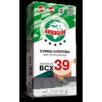 Смесь для системы утепления ANSERGLOB BCХ 39