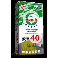 Смесь для системы утепления ANSERGLOB (Ансерглоб) BCX 40