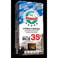 Смесь для облицовки ANSERGLOB (Ансерглоб) BCХ 35