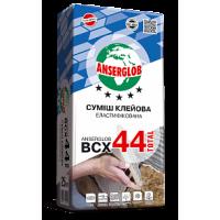 Смесь для облицовки ANSERGLOB (Ансерглоб) BCХ 44 TOTAL